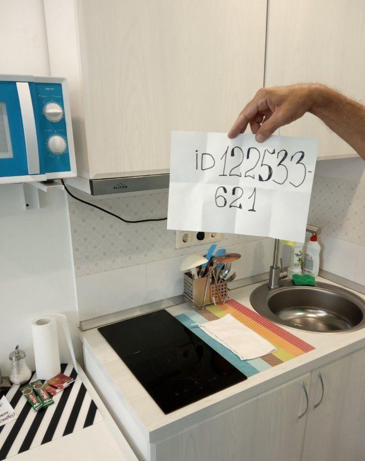 Снять студию в Москве у метро Бульвар адмирала Ушакова - megabaz.ru