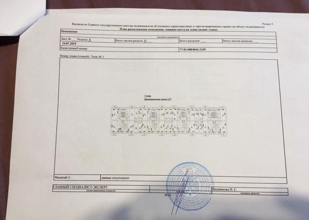 Продажа двухкомнатной квартиры Москва, метро Фили, Шелепихинская набережная 12, цена 7600000 рублей, 2021 год объявление №266566 на megabaz.ru