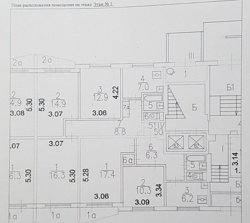 Купить трёхкомнатную квартиру в Москве у метро Зябликово - megabaz.ru