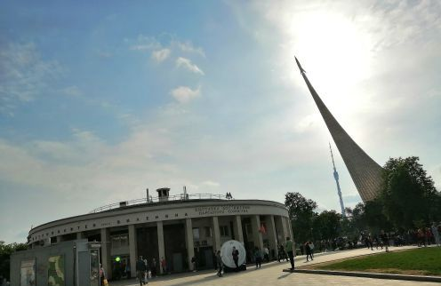 Купить трёхкомнатную квартиру в Москве у метро Ботанический сад - megabaz.ru
