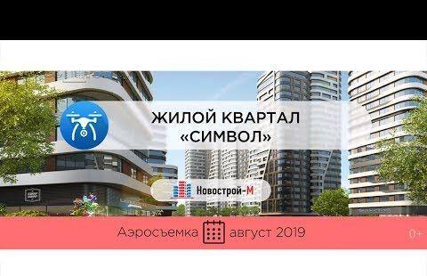Купить четырёхкомнатную квартиру в Москве у метро Авиамоторная - megabaz.ru
