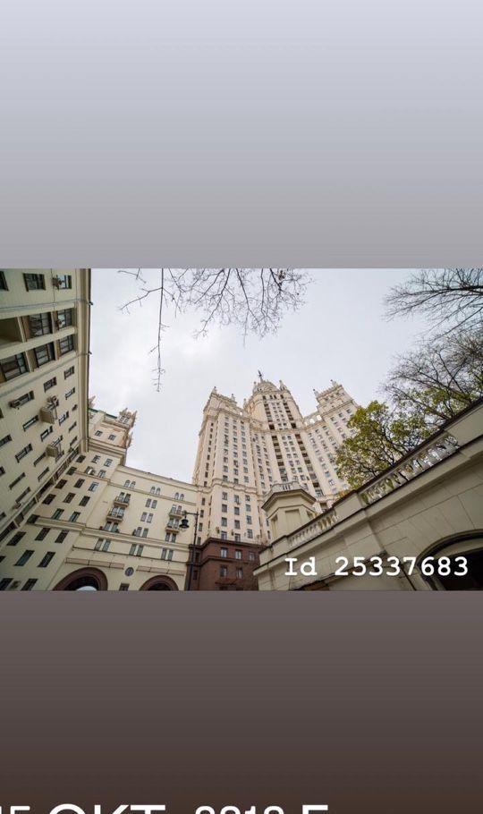Аренда трёхкомнатной квартиры Москва, метро Таганская, Котельническая набережная, цена 12000 рублей, 2021 год объявление №890424 на megabaz.ru