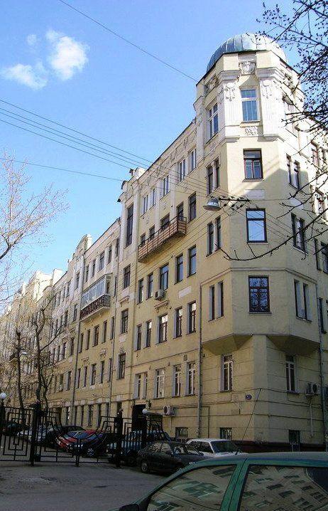 Продажа двухкомнатной квартиры Москва, метро Тверская, Трёхпрудный переулок 11/13с2, цена 16500000 рублей, 2021 год объявление №268756 на megabaz.ru
