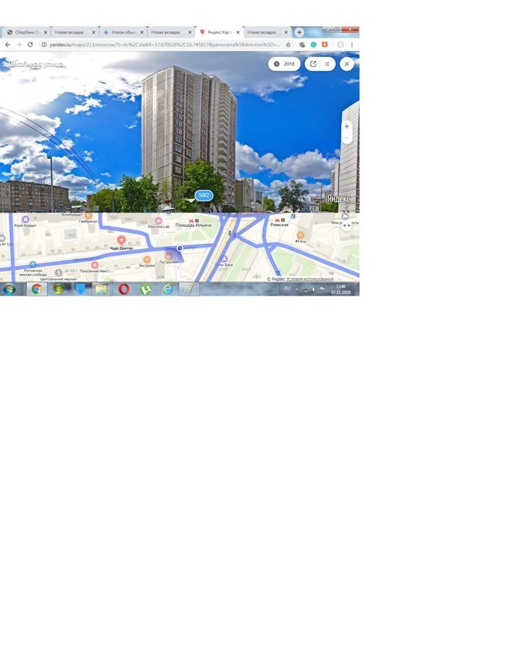 Продажа комнаты Москва, метро Римская, улица Рогожский Вал 2/50, цена 4800000 рублей, 2021 год объявление №269588 на megabaz.ru