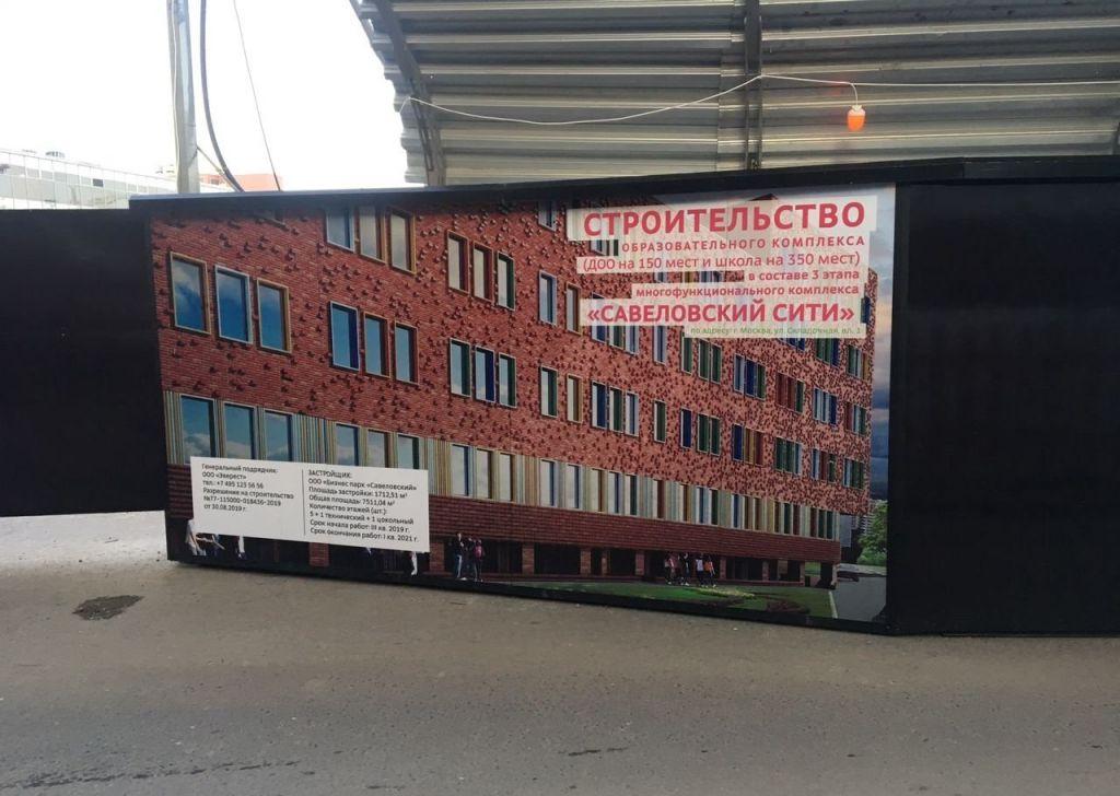Купить однокомнатную квартиру в Москве у метро Савеловская - megabaz.ru