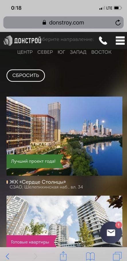 Продажа трёхкомнатной квартиры Москва, метро Фили, Шелепихинская набережная 34, цена 22999999 рублей, 2021 год объявление №270186 на megabaz.ru