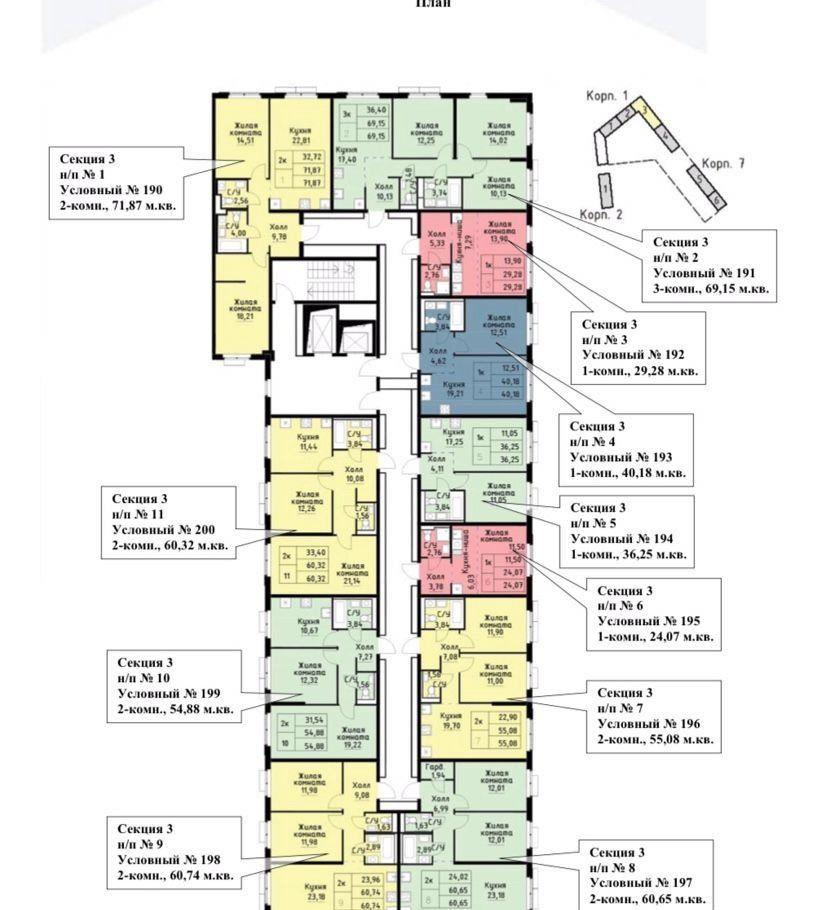 Продажа двухкомнатной квартиры Москва, метро Савеловская, Складочная улица 6к1, цена 11750000 рублей, 2021 год объявление №271677 на megabaz.ru