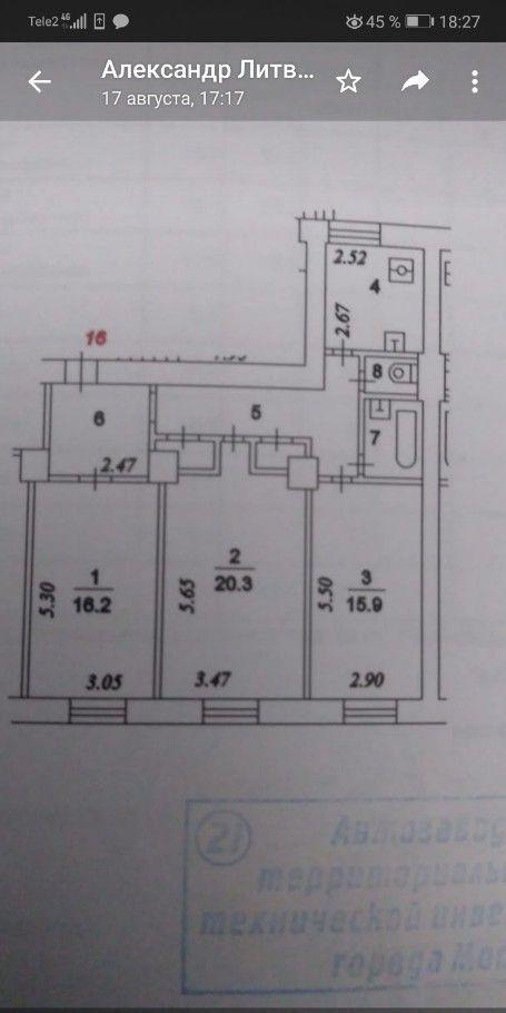 Купить трёхкомнатную квартиру в Москве у метро Беговая - megabaz.ru