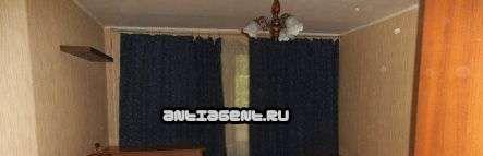 Снять однокомнатную квартиру в Москве у метро Молодежная - megabaz.ru