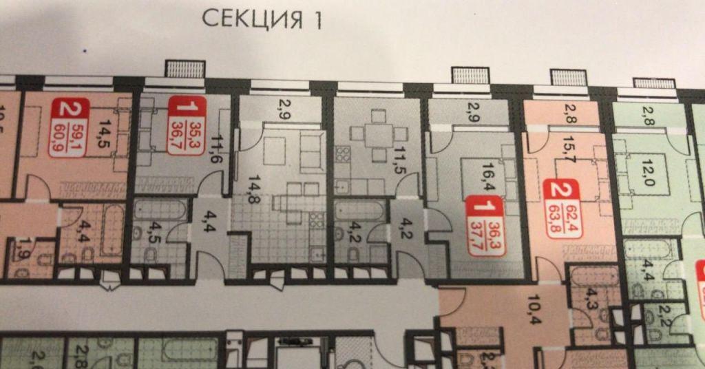 Продажа однокомнатной квартиры Москва, метро Фили, Заречная улица 2, цена 10300000 рублей, 2021 год объявление №271566 на megabaz.ru