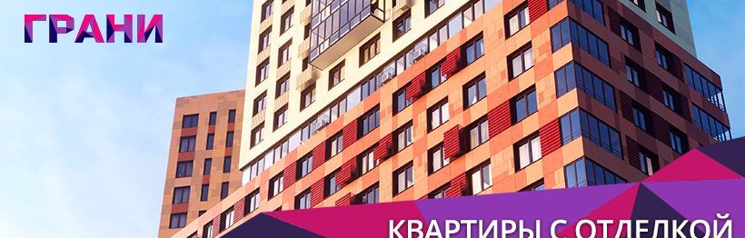 Купить комнату в Москве у метро Текстильщики - megabaz.ru