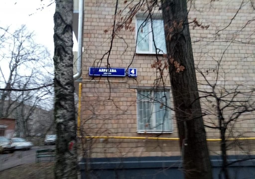Продажа двухкомнатной квартиры Москва, метро Филевский парк, улица Алябьева 4к3, цена 8200000 рублей, 2021 год объявление №273479 на megabaz.ru
