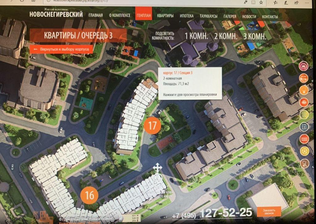 Продажа двухкомнатной квартиры село Рождествено, Рождественский бульвар 9, цена 3600000 рублей, 2021 год объявление №275286 на megabaz.ru