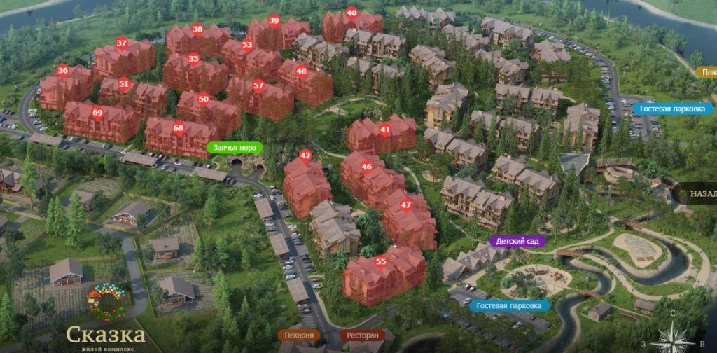 Продажа двухкомнатной квартиры село Павловская Слобода, цена 5942100 рублей, 2021 год объявление №281738 на megabaz.ru