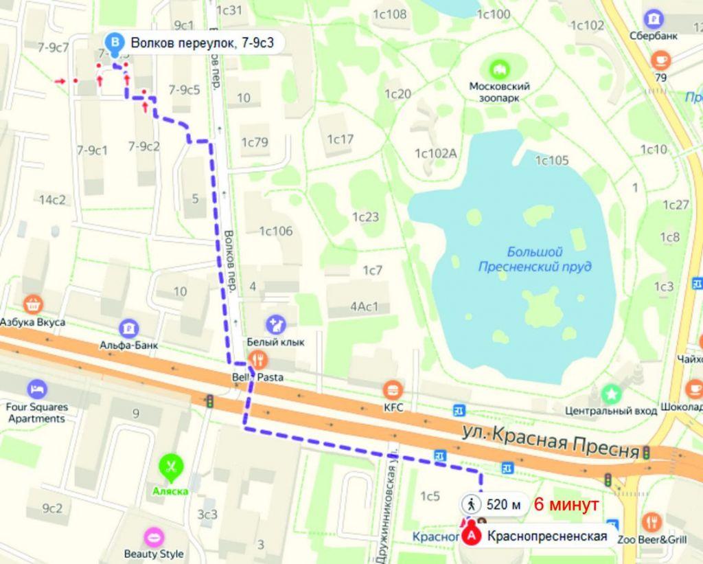 Продажа студии Москва, метро Баррикадная, Волков переулок 7-9с3, цена 4650000 рублей, 2021 год объявление №288941 на megabaz.ru