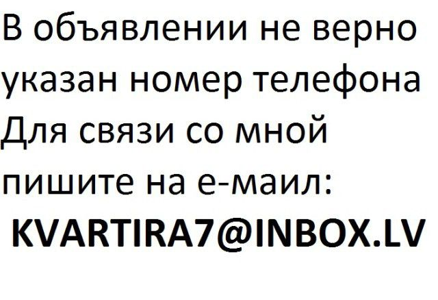Продажа однокомнатной квартиры Москва, метро Полянка, Хорошёвское шоссе 12с1, цена 4000000 рублей, 2021 год объявление №30093 на megabaz.ru