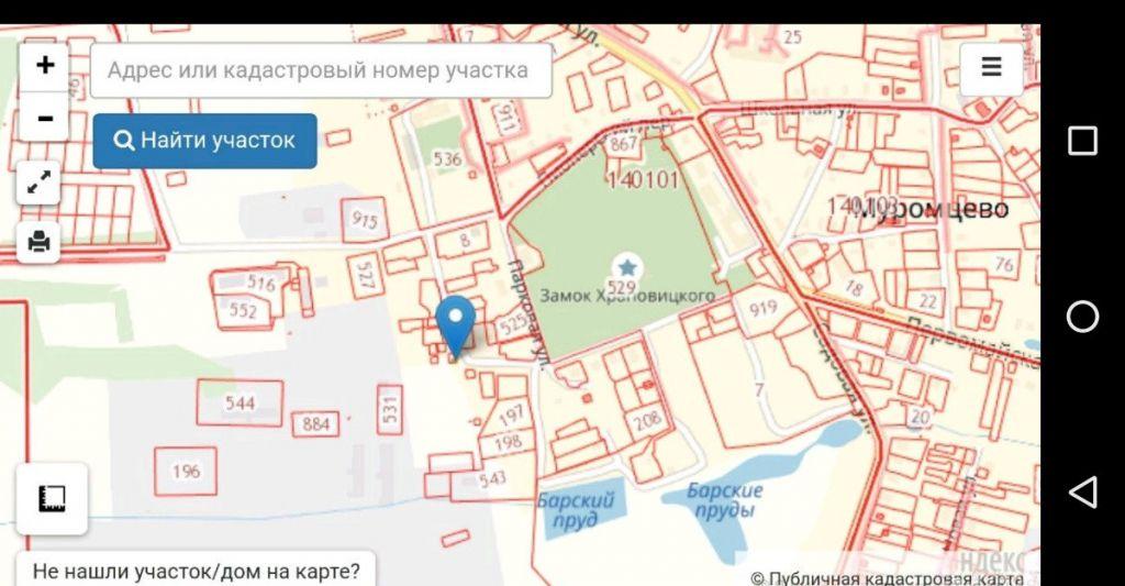Продажа дома Москва, метро Красные ворота, Каланчёвский тупик 4с4, цена 1250000 рублей, 2020 год объявление №298085 на megabaz.ru