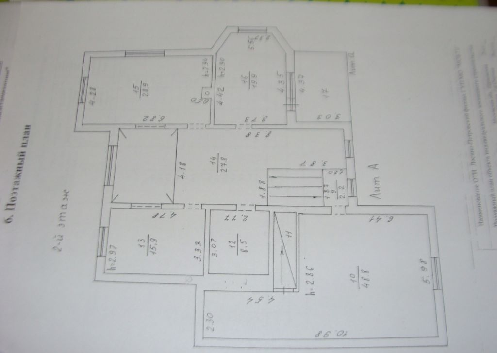 Продажа дома поселок городского типа Монино, 1-й Озёрный переулок, цена 13000000 рублей, 2021 год объявление №298151 на megabaz.ru