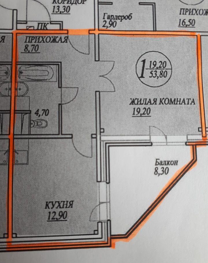 Продажа однокомнатной квартиры село Рождествено, Сиреневый бульвар 3, цена 3600000 рублей, 2021 год объявление №298613 на megabaz.ru