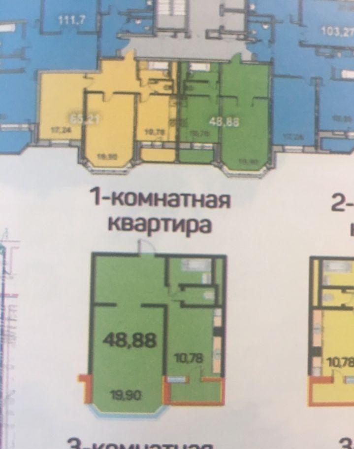 Продажа однокомнатной квартиры поселок Горки-10, цена 4500000 рублей, 2021 год объявление №299975 на megabaz.ru