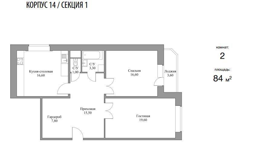Продажа двухкомнатной квартиры село Рождествено, Рождественский бульвар 3, цена 4250000 рублей, 2021 год объявление №302052 на megabaz.ru