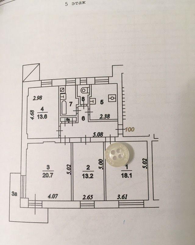 Продажа комнаты Москва, метро Баррикадная, Волков переулок 7-9с3, цена 4690000 рублей, 2021 год объявление №301701 на megabaz.ru
