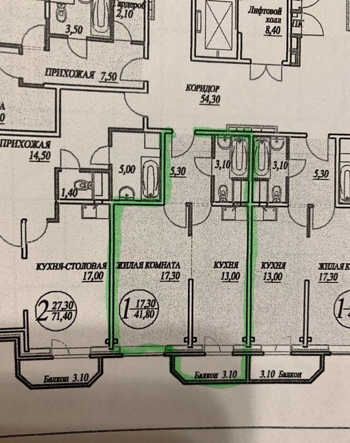Продажа однокомнатной квартиры село Рождествено, Сиреневый бульвар 7, цена 3950000 рублей, 2021 год объявление №303091 на megabaz.ru
