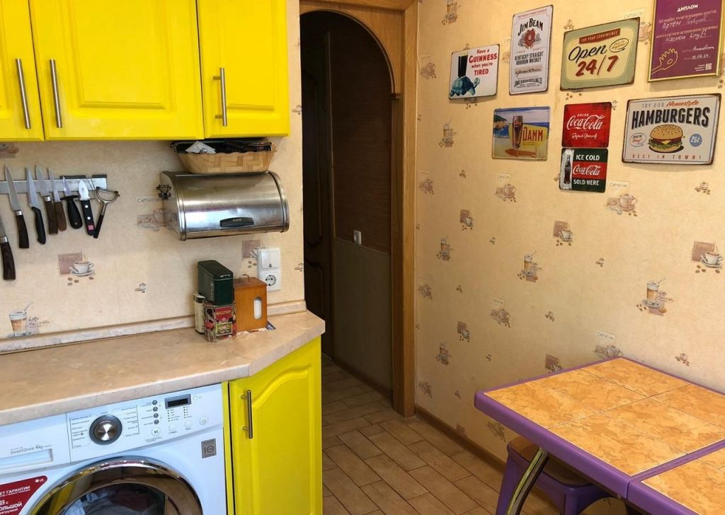 Купить трёхкомнатную квартиру в Люберцах - megabaz.ru