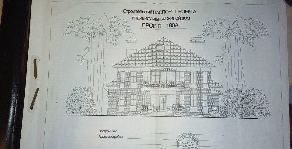Продажа дома деревня Исаково, Центральная улица, цена 12000000 рублей, 2021 год объявление №307470 на megabaz.ru