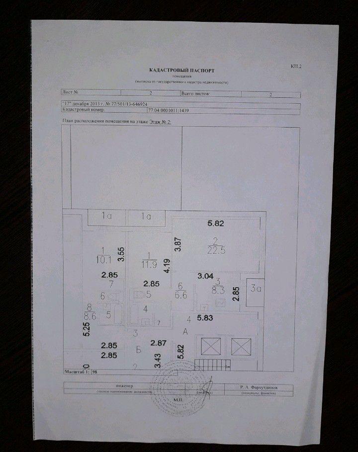 Продажа двухкомнатной квартиры Москва, метро Римская, Волочаевская улица 19, цена 13000000 рублей, 2021 год объявление №307817 на megabaz.ru