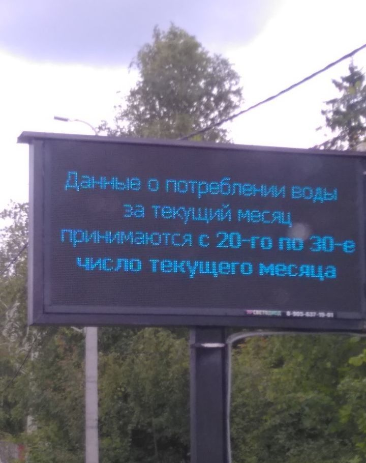 Продажа дома деревня Сивково, цена 11500000 рублей, 2021 год объявление №308030 на megabaz.ru