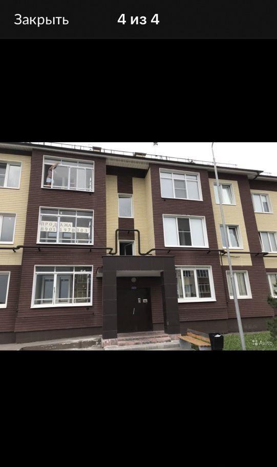 Купить однокомнатную квартиру в Деревне лобаново - megabaz.ru