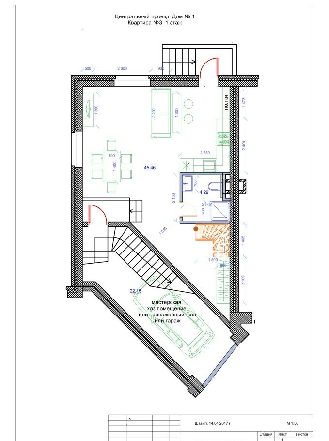 Продажа трёхкомнатной квартиры деревня Рыбаки, Центральный проезд 1, цена 3900000 рублей, 2021 год объявление №310897 на megabaz.ru