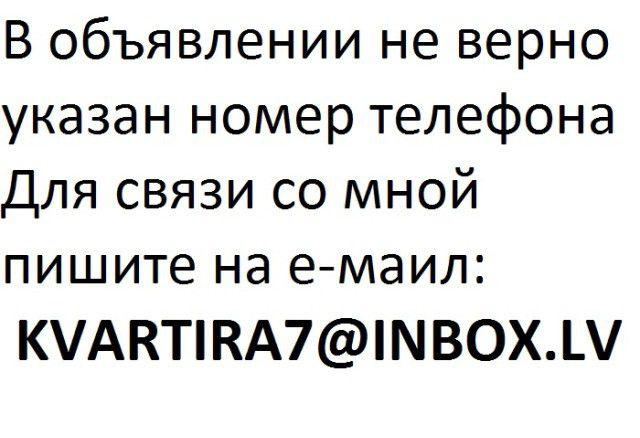 Продажа однокомнатной квартиры Москва, метро Тверская, Хорошёвское шоссе 12с1, цена 4000000 рублей, 2021 год объявление №31191 на megabaz.ru