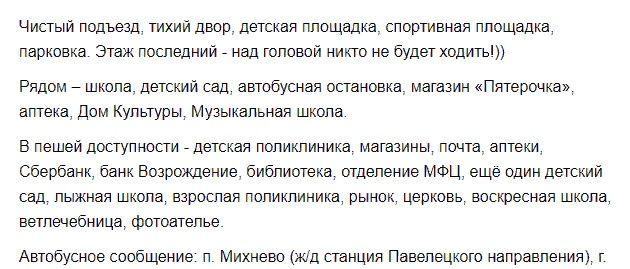 Продажа трёхкомнатной квартиры рабочий посёлок Малино, Школьная улица 12, цена 700000 рублей, 2021 год объявление №321882 на megabaz.ru