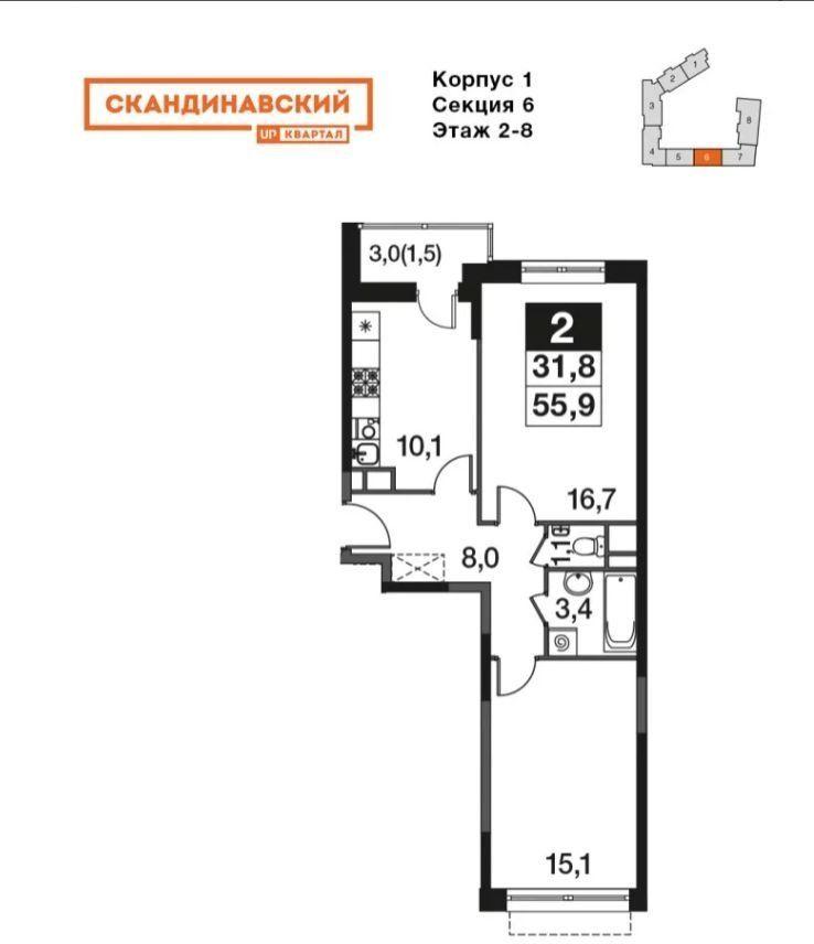 Продажа двухкомнатной квартиры деревня Бородино, Малая Бородинская улица 1к1, цена 6100000 рублей, 2021 год объявление №324554 на megabaz.ru