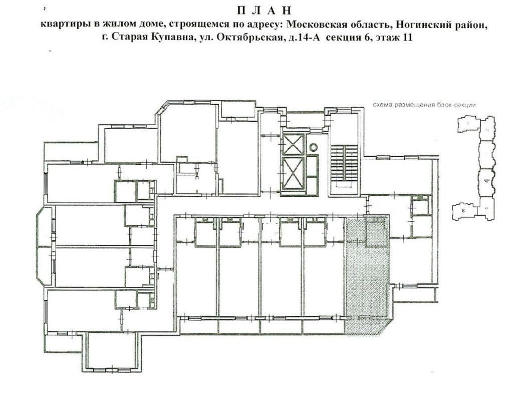 Купить студию в Старой купавне - megabaz.ru