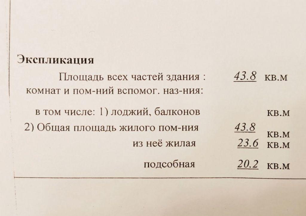 Продажа двухкомнатной квартиры рабочий поселок Оболенск, Осенний бульвар 4Б, цена 1300000 рублей, 2021 год объявление №331872 на megabaz.ru