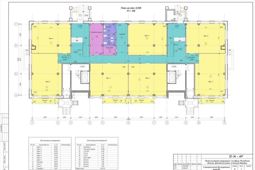 Продажа пятикомнатной квартиры деревня Большие Жеребцы, цена 47446700 рублей, 2021 год объявление №333876 на megabaz.ru