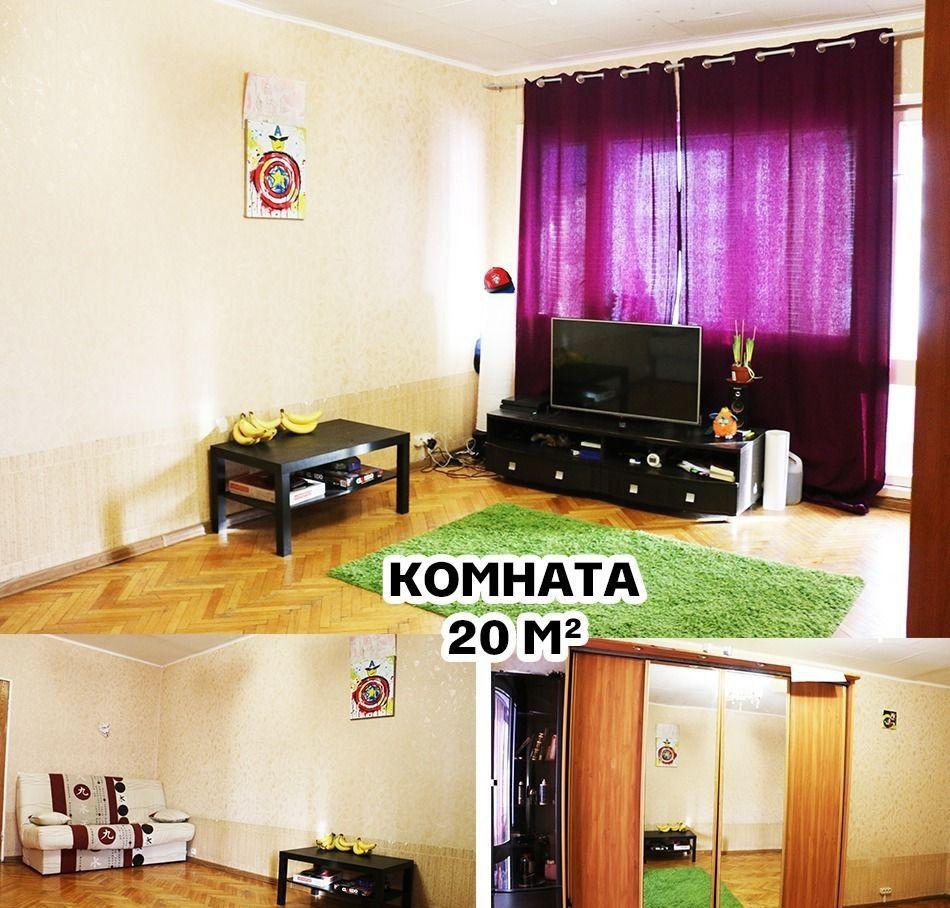 Снять трёхкомнатную квартиру в Москве у метро Чертановская - megabaz.ru