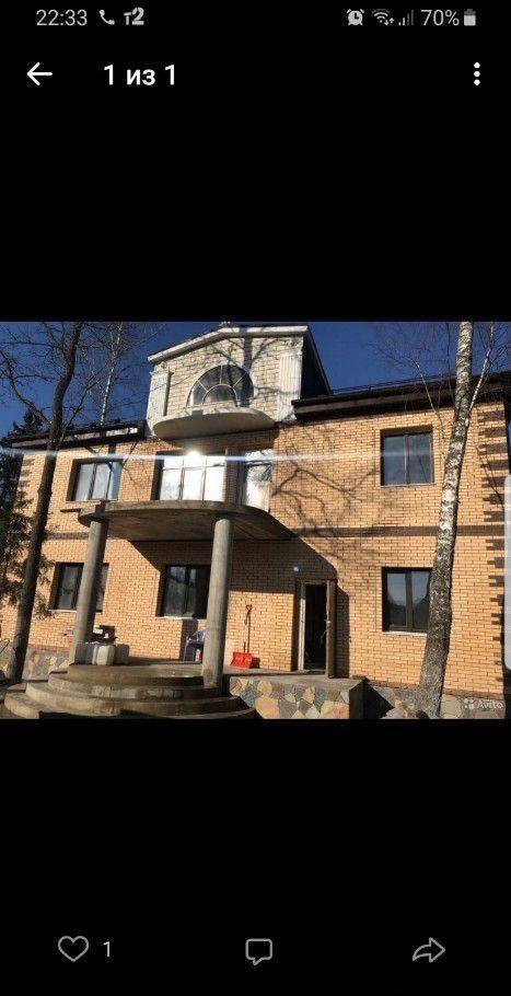 Продажа дома деревня Тарасково, цена 16000000 рублей, 2021 год объявление №335832 на megabaz.ru