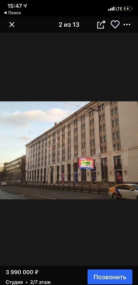 Продажа студии Москва, метро Римская, Нижегородская улица 32с3, цена 4400000 рублей, 2021 год объявление №336648 на megabaz.ru