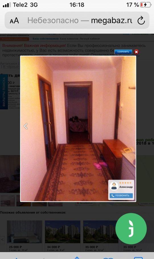 Продажа двухкомнатной квартиры Москва, метро Новоясеневская, улица Инессы Арманд, цена 15000000 рублей, 2021 год объявление №337648 на megabaz.ru