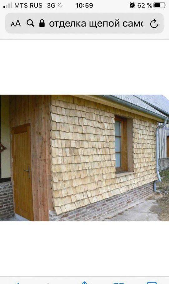 Купить дом в Деревне татищево - megabaz.ru
