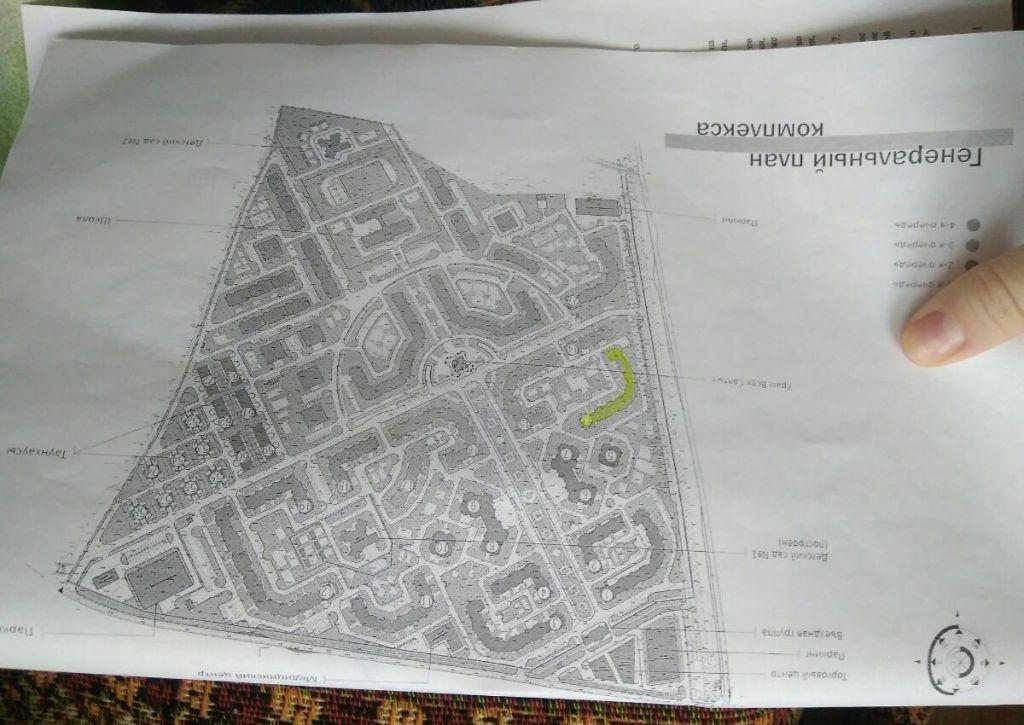 Продажа однокомнатной квартиры село Рождествено, цена 3100000 рублей, 2021 год объявление №343195 на megabaz.ru