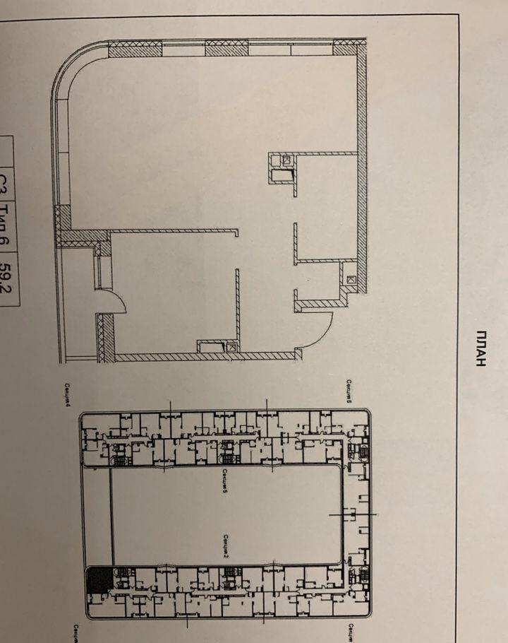 Продажа двухкомнатной квартиры Москва, метро Римская, шоссе Энтузиастов 1к2, цена 18490000 рублей, 2021 год объявление №343572 на megabaz.ru