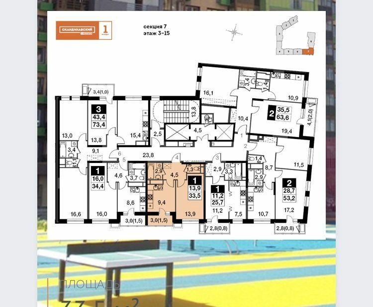 Продажа однокомнатной квартиры деревня Бородино, Малая Бородинская улица 1к1, цена 4590000 рублей, 2021 год объявление №344209 на megabaz.ru