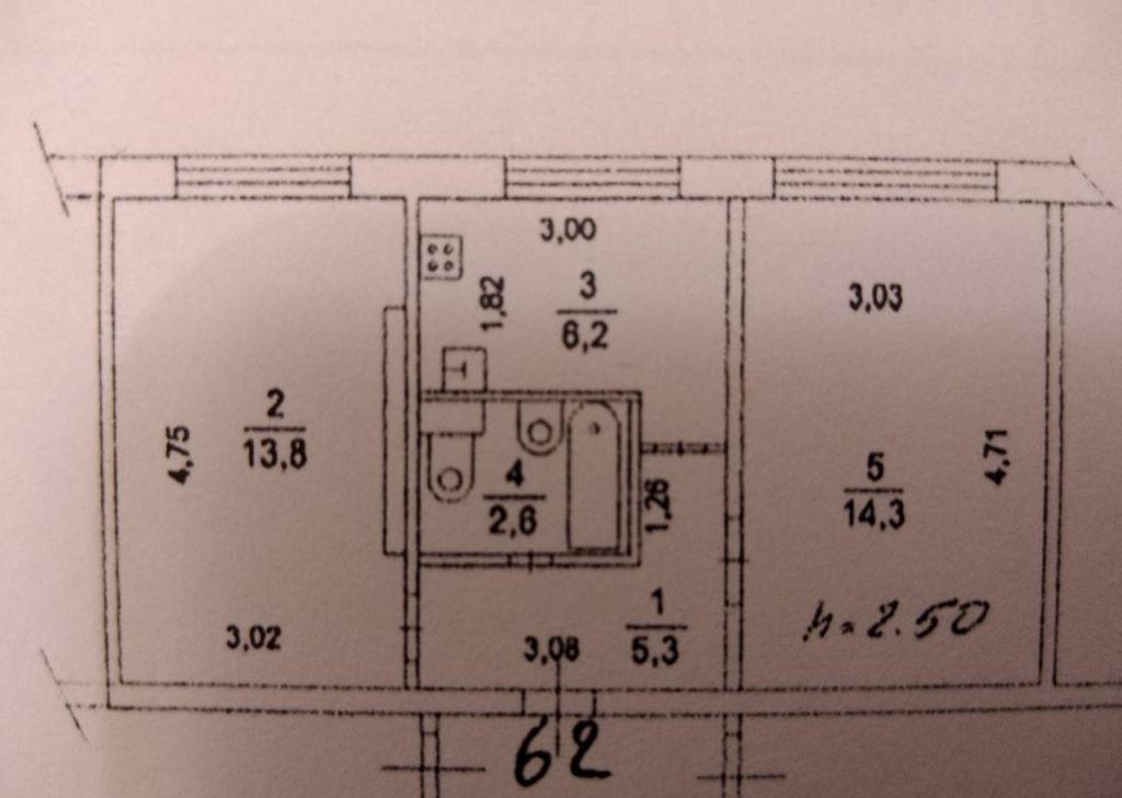 Продажа двухкомнатной квартиры Кубинка, цена 2100000 рублей, 2021 год объявление №344422 на megabaz.ru