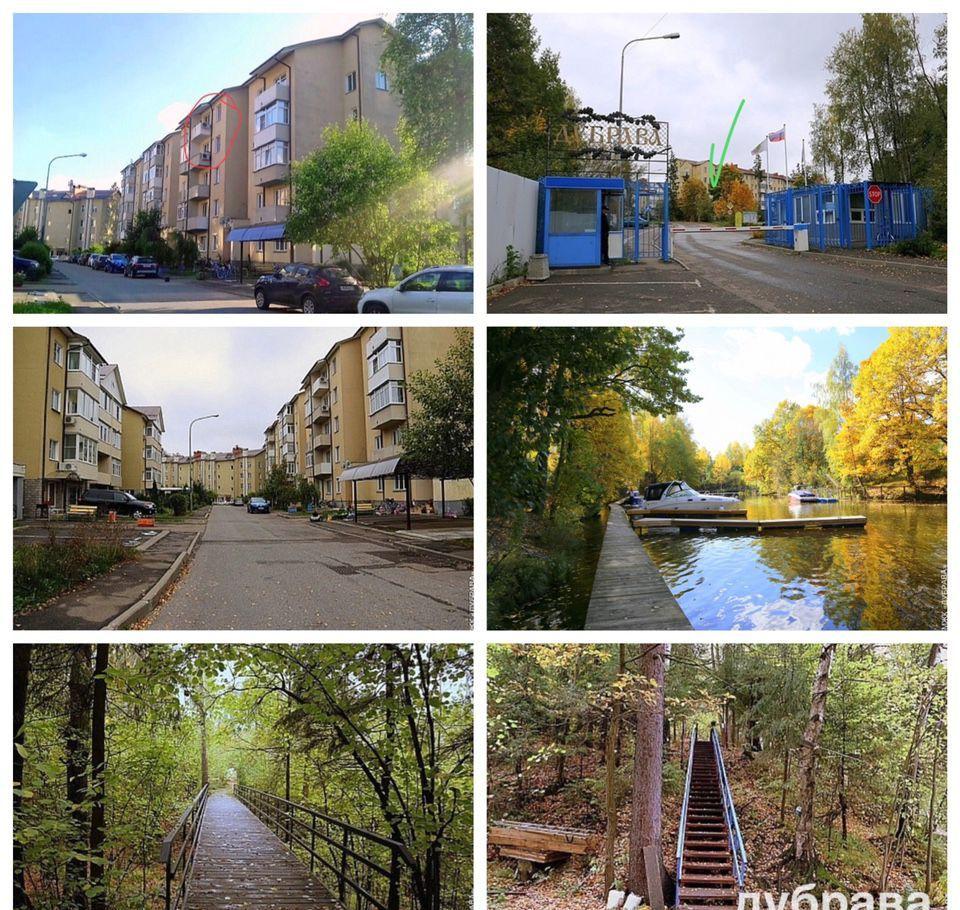 Аренда пятикомнатной квартиры поселок Поведники, Центральная улица 14, цена 50000 рублей, 2021 год объявление №989711 на megabaz.ru