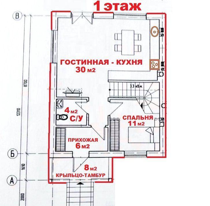 Купить дом в Днп европейская долина-2 - megabaz.ru